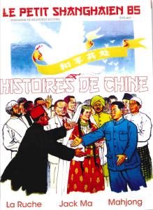Couverture Le Petit Shanghaien