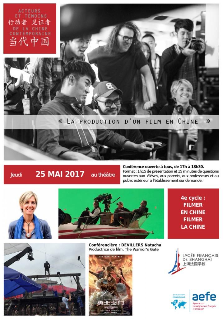 Conférence «La production du film en Chine » @Théâtre