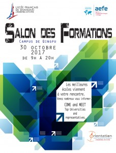 SDF_poster-A4_web