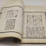 5- Livre de mathématiques