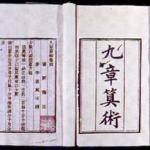 6- Livre ouvert double page