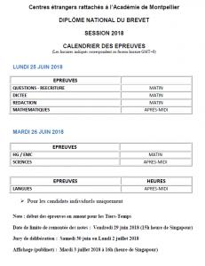 Calendrier des épreuves 2018 du DNB