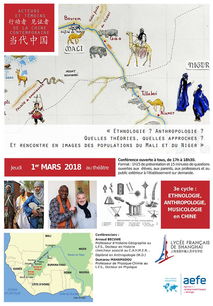 CONF_Ouma-Arnaud_web