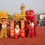 Nouvel An chinois 2018 2