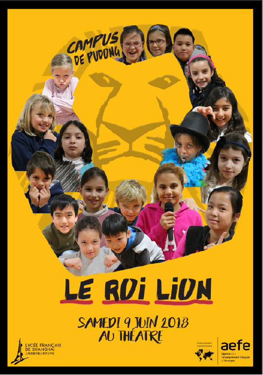 Affiche le roi lion BD