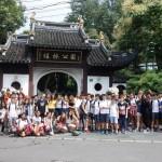 Voyage Scolaire Shanghai juin 2018 1
