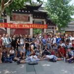 Voyage Scolaire Shanghai juin 2018 3