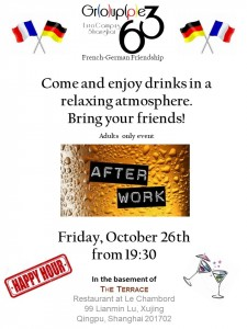 Afterwork du Gr(o)up(p)e63