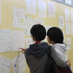 LFM Lycée français du monde Shanghai Chine