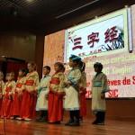 Nouvel an chinois Pudong Lycée français de Pudong