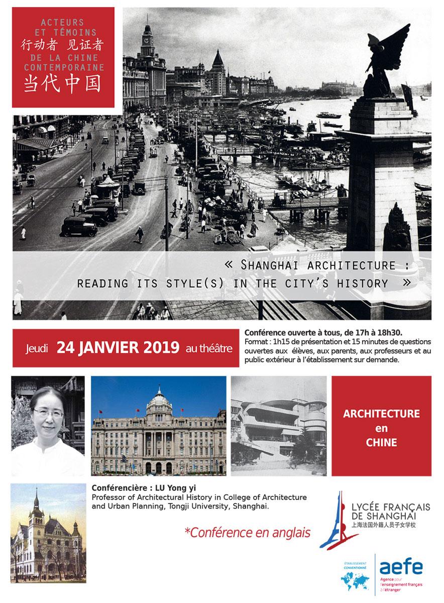 "Conférence ""Shanghai architecture"""
