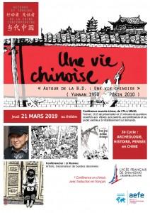 """CONFÉRENCE """"AUTOUR DE LA BD : UNE VIE CHINOISE"""""""