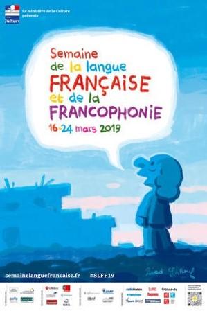 Langue francaise et francophonie