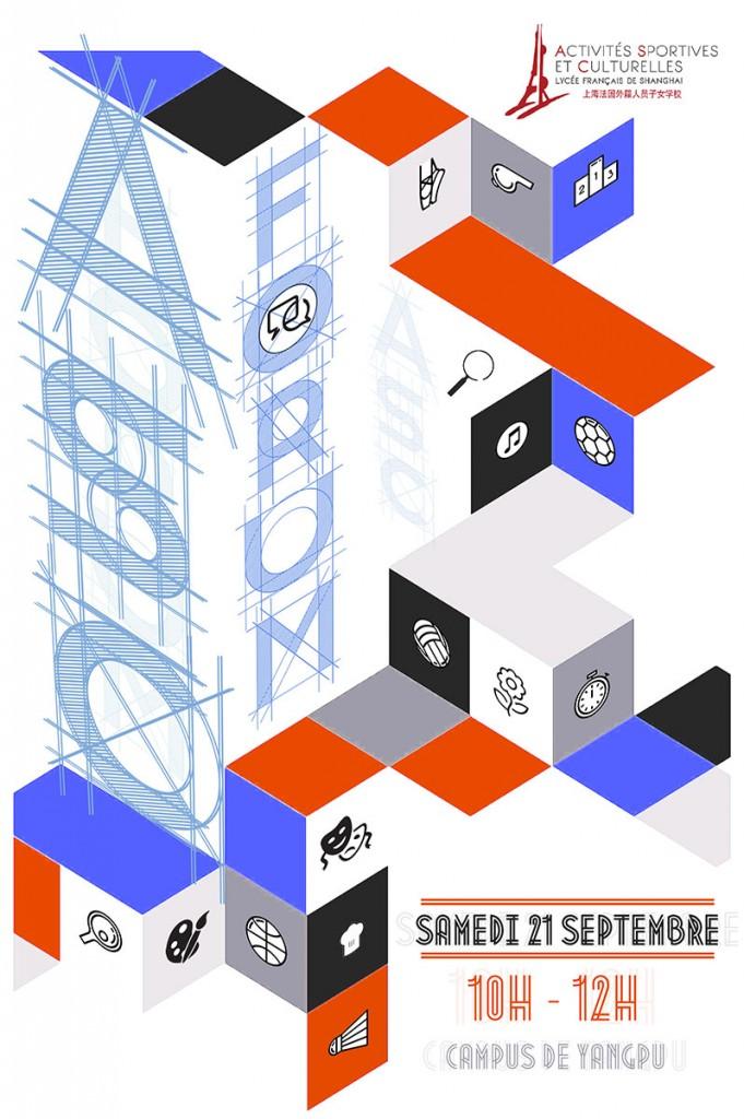 Yangpu : Forum des ASC