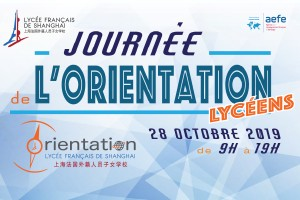 Salon des formations 2019