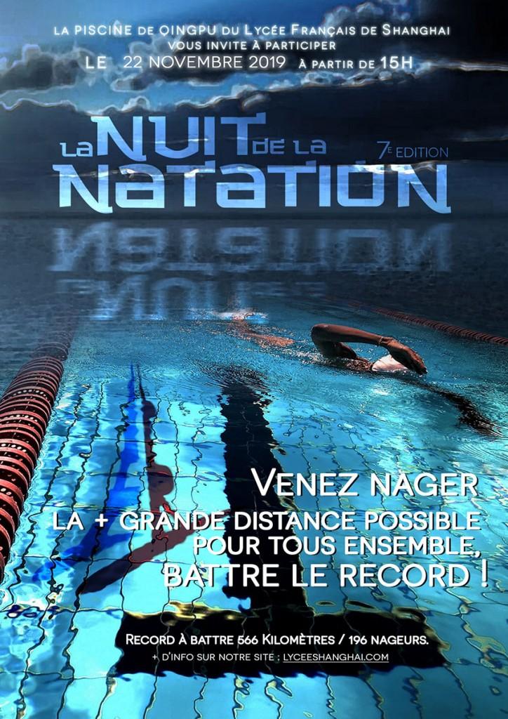 Affiche 7eme nuit de la natation_web